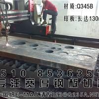大连特厚钢板割零,大连Q345B钢板零割,大连中板按图切割