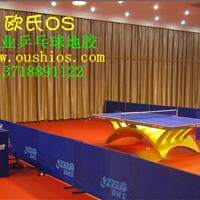 供应比赛型乒乓球地板,乒乓球地胶皮,乒乓球地胶垫
