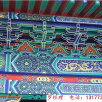 西安古建彩绘,陕西古建彩绘彩画,西安油漆彩画