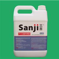 塑胶地板保养蜡水 PVC地板蜡生产厂家 医院地板打蜡水