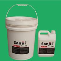 供应SJ-002二合一硬光蜡 水泥地坪护理蜡水