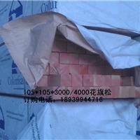花旗松、花旗松价格上海最大的批发厂家