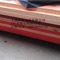 买加拿大进口工程木LVL单板层积胶合木LVL