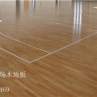 供应篮球馆运动木地板 体育场木地板安装