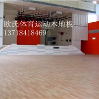 供应运动馆柞木地板