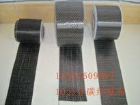 供应管道修复碳纤维布