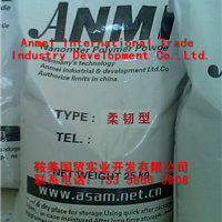 供应苯板粘结保温砂浆专用胶粉