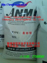 供应抹面砂浆专用胶粉