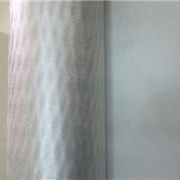 钢结构建筑反射型防水透气膜 反射型隔气膜 反射铝箔隔热膜