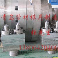 PVC穿线管模具0专业的模具制造商