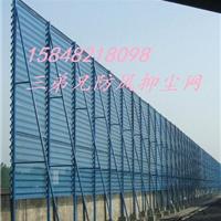 供应包头防风抑尘网/包头挡风抑尘墙