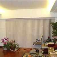 供应长沙垂直窗帘 办公室窗帘 写字楼窗帘