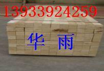 供应福州销售 防腐管道木托 产品形状