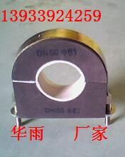 供应最正规专业保温木托码、保冷木托码