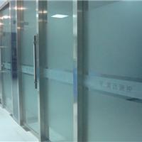 石家莊 石家庄 写字楼/供应写字楼玻璃贴膜办公室贴膜...