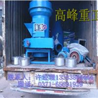 供应磨粉机 雷蒙磨磨粉机
