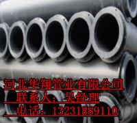 供应煤矿井下排水管、钢编塑料复合管、PF复合管