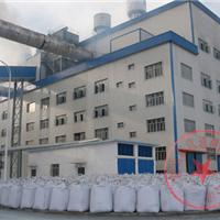 PHC管桩专用微硅粉―辽宁意通生产供应