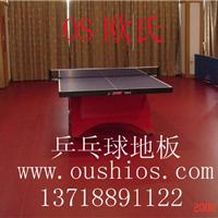 供应乒乓球活动中心地胶,乒乓球场地地胶