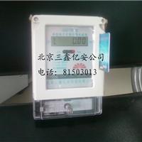 供应北京阶梯电价插卡电表,北京普通插卡电表