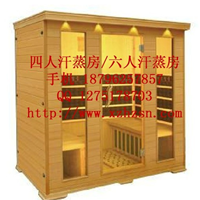 供应徐州美容院移动式汗蒸房厂家,岫玉生物频谱能量桶