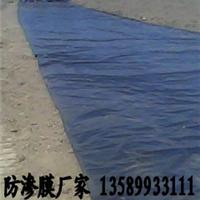 供应藕池防渗膜价格,养殖防渗膜生产厂家