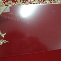 供应减反防眩AG玻璃2MM钢化玻璃