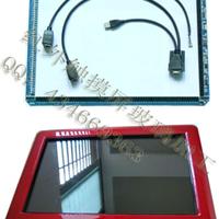 长期供应红外屏钢化玻璃钢化白玻防爆安全保证浮法电子级材料