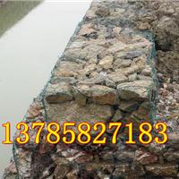 生态格网 河床格宾护垫 乌海宾格网 山体防护铅丝笼 石笼网箱