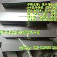 供应白钢刀规格,进口白钢刀、价格