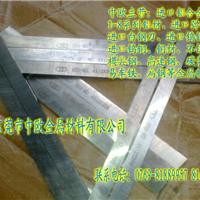 供应高超硬白钢刀ASSAB 17耐磨进口白钢刀