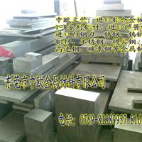 供应高耐磨铝合金铝板进口铝合金的价格