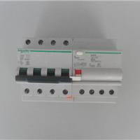 供应施耐德C65断路器漏电保护 厂家直销