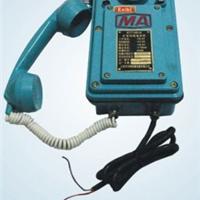 HAK-1型本安型对讲电话机,HAK-1对讲机