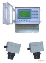 供应广东超声波液位计,超声波物位(料位)变送器,超声波差位计