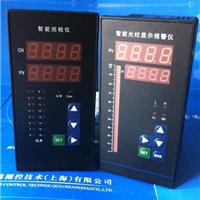 HD-WZPOK-235冷干机专用温度变送器
