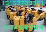21世纪最新手扶式柴油双轮振动压路机批发价销售