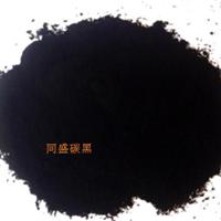 供应水溶性碳黑炭黑