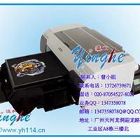 供应服装打印机 布料打印机 布料喷绘机