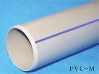供应聊城自来水用专用管、PVC给水管