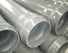 供应北京怀柔大口径PVC管材管件