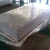 6060-T651铝合金方管广东鼎豪防锈铝3003铝扁方管
