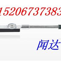 供应ACD型指针式扭力扳手