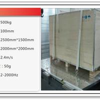 ASTM D4169标准包装振动测试检测