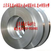 供应热轧弹簧钢带SAE6150弹簧钢带钢带6150进口钢带
