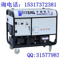 供应15KW汽油发电机 开架式多燃料发电机组
