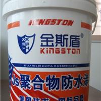 国标K11通用型防水材料厂