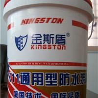 广东最畅销建材防水材料