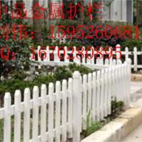 红桥热镀锌栅栏厂,红桥锌钢静电喷涂护栏厂价直销