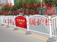 供应溧阳交通护栏价格、溧阳热镀锌交通护栏厂